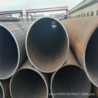 厂家直销钢板卷管厚壁焊接钢管Q345B直缝钢管