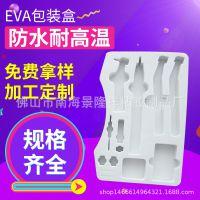 EVA内托绒布 红酒植绒EVA内衬 一次冲型内衬  防震防静电EVA