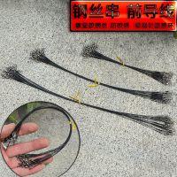 钢丝前导线海钓线 路亚前导线(转环+别针)防咬线 主线