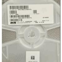 村田片状独石陶瓷电容器GRM21BR61E106KA73L