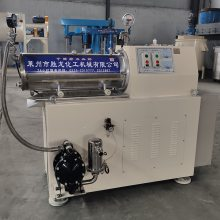 热销卧式砂磨机 不锈钢纳米砂磨机 质量优价格低 终身维护