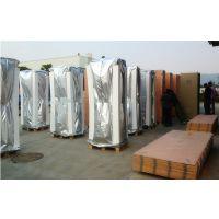 北京铝箔编织袋价格_化妆品面膜包装-祺泰包装厂家新闻 复合包装卷膜价格