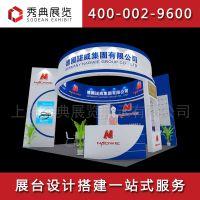 (2019·北京)全国汽配会 全国汽车配件交易会 展台设计搭建