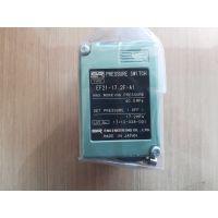 供应原装进口日本SR 压力继电器 EF21-17.2F-A1/ET14-12.7R-A1