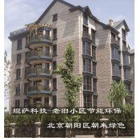 河北钦芃、坦萨混凝土空心砌块