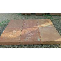 河北石屹供应黄绿红砂岩,地铺石材,台阶石,价格低