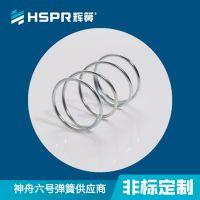 弹簧 振动筛配件 不锈钢压缩弹簧 振动筛专用弹簧 减震装置