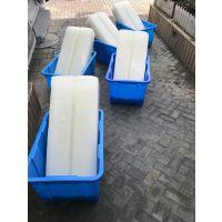 供应上海杨浦降温冰块,杨浦降温大冰块配送,食用冰工业冰订购电话
