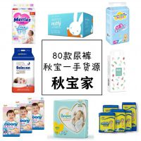 拉比童装母婴货源招商加盟代理价格表 秋宝家