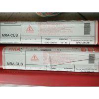 德国MRA CUS铍铜激光焊丝