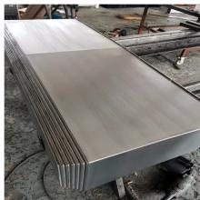 油机KVM-850立式加工中心钢板防护罩机床导轨防护板