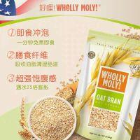 燕麦麸皮代餐粉生产线,即食冲泡麸皮冲剂生产设备