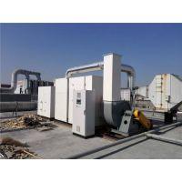 河北衡水RCO废气催化燃烧设备 废气催化除尘设备 废气处理设备可定制