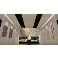 名人故居纪念馆主题设计|名人纪念馆平面设计|名人馆场景设计案例
