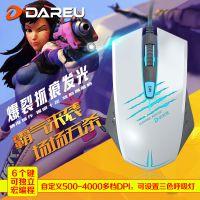 达尔优USB三色背光外设LOL电竞游戏红色静音有线鼠标批发limeide