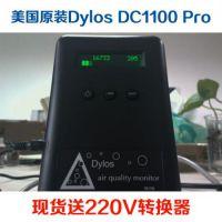 双城美国Dylos DC1100 Pro PM2.5检测仪空气质量检测仪 粒子计数仪pm2.5甲醛一