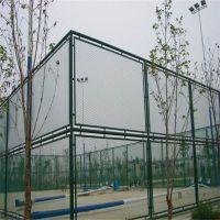 体育场馆围网 学校篮球场护栏 勾花围栏网