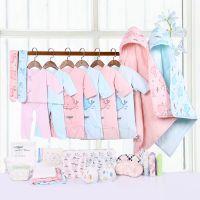 妮贝尔无菌新生儿待产包专业医疗纺织用品厂家全国招商婴儿服婴儿襁褓套装抱被