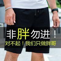 夏季大码运动裤男短裤加肥加大宽松五分裤胖子大裤衩男士沙滩裤潮