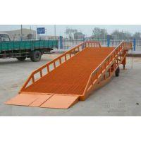 晋城市脚踏式升降机 启运液压式登车桥专业定制叉车卸货平台 直销内蒙古