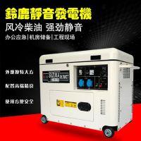 5KW四冲程柴油发电机SHL7600CT铃鹿