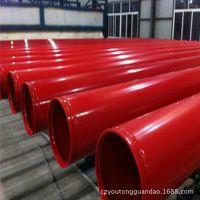给排水消防涂塑钢管 环氧粉末防腐钢管 工程用超大口径涂塑复合管