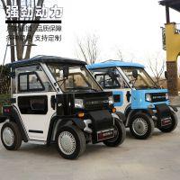 新款宝岛新能源电动四轮车成人代步车汽车轿车电瓶车两座皮卡载货