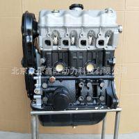 全新东风小康K07/K17/K01/K02单双排小货车EQ465i2-30发动机总成