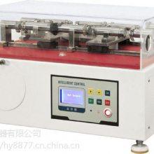 广东恒宇 HY-789W耐揉试验机 全国畅销