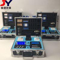 JY-200B型便携式多参数水质分析仪 水质检测 分析仪器 水质测试仪
