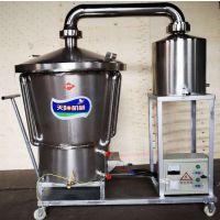 纯粮酿酒设备双层锅电加热烧酒机械