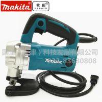 makita牧田电动工具 JS3201 电剪刀 金属钢板铁皮切割机 3.2mm