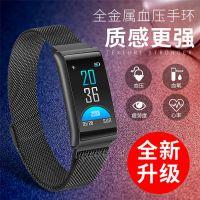 X500男女彩屏智能手环钢带血压心率监测运动情侣计步器防水直销