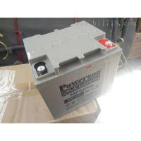 上海复华蓄电池MF12-100 UPS/EPS蓄电池 复华12V100AH铅酸蓄电池