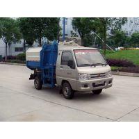 蓝牌福田底盘1吨自卸式垃圾车