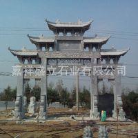 专业制作新农村街道石牌坊 精工石雕建筑牌坊