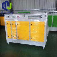 清大明骏光氧废气净化器 10000风量光氧净化器山西印刷厂专用 价格美丽