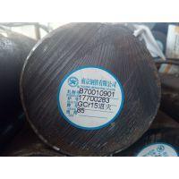 GCr15圆钢-无锡GCr15圆钢价格优惠