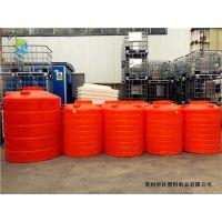 江阴华社3吨PE储罐/ 3T塑料水箱 /PE周转箱 质保五年 低价批发
