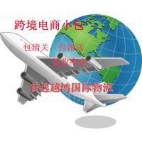 深圳到泰国快递跨境电商小包COD