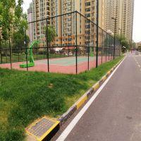 体育场护栏网造价/篮球场护栏网每平米价格/网球场围网/均可加工运动场围栏