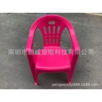 热销上海美容院成人靠背椅 舒适演讲大人扶手餐椅 粉色潮流靠背椅