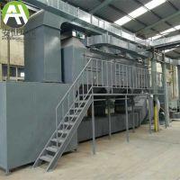 安恒环保工业处理废气烟尘的设备催化燃烧装置光氧净化器除尘器专业治理废气排放达到国家标准排放的环保设备