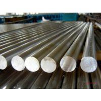 供应日本SUS431不锈钢圆棒、431热轧圆钢化学成分