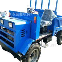 两驱果园专用微型拖拉机 工程料斗装卸拖拉机 农用拉肥专用四不像