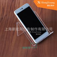 手机支架透明三星小米华为手机店通用柜台展示架厂家定制