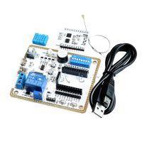 ESP8266串口wifi模块 ESP8266无线开发板 8266 SDK开发