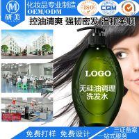 广州日化洗护化妆品厂无硅油洗发水oem生产厂家贴牌加工定制