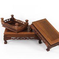 红木木雕实木拖拱形底座展示架奇玉石文玩饰品工艺品摆件雕刻底座
