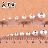 原色s990纯银珠子 DIY配件手工材料 手链隔珠 光珠 散珠配件批发